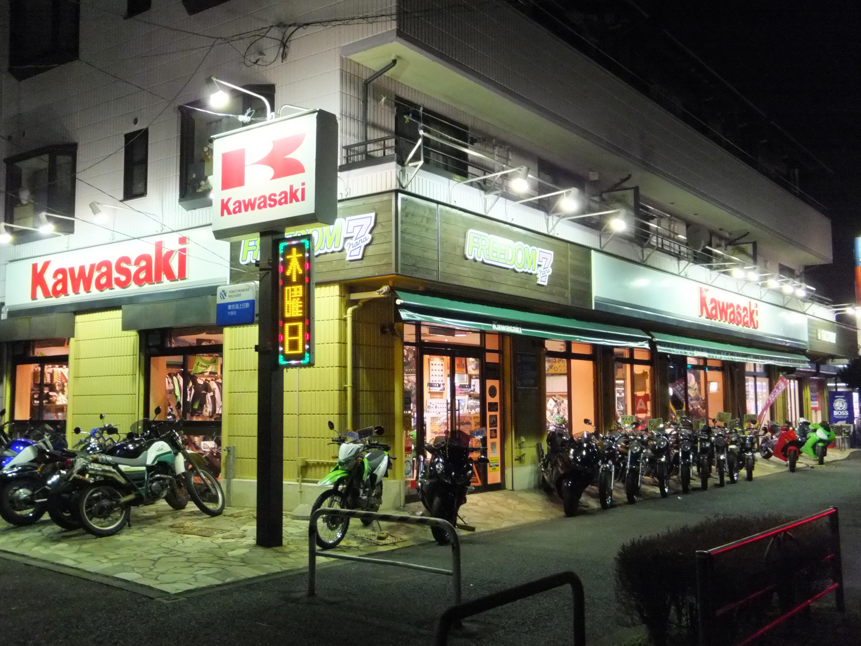 カワサキフリーダムナナ八王子店