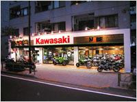 バイクショップナベ・カワサキ専門店